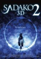 A Invocação 2 (Sadako 3D 2)