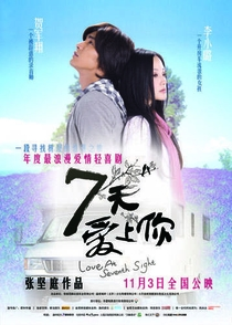 Love At Seventh Sight - Poster / Capa / Cartaz - Oficial 1