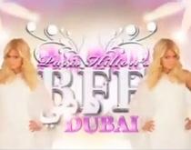 Paris Hilton's My New BFF - Dubai BFF - Poster / Capa / Cartaz - Oficial 1