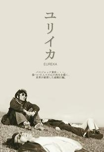 Eureka - Poster / Capa / Cartaz - Oficial 1