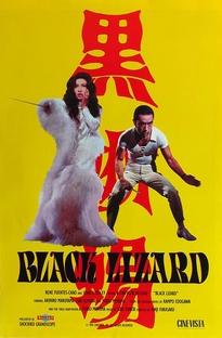 Black Lizard - Poster / Capa / Cartaz - Oficial 1