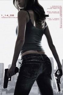 O Exterminador do Futuro: Crônicas de Sarah Connor (2ª Temporada) - Poster / Capa / Cartaz - Oficial 10