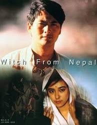 A Bruxa do Nepal - Poster / Capa / Cartaz - Oficial 3