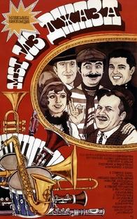 Nós Somos do Jazz - Poster / Capa / Cartaz - Oficial 1