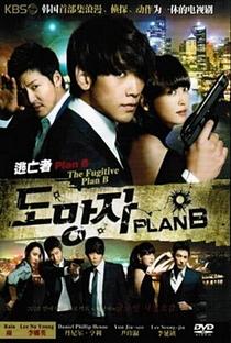 Fugitive: Plan B - Poster / Capa / Cartaz - Oficial 1