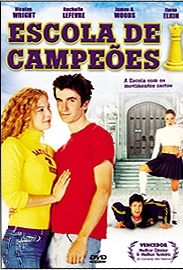 Escola de Campeões - Poster / Capa / Cartaz - Oficial 1
