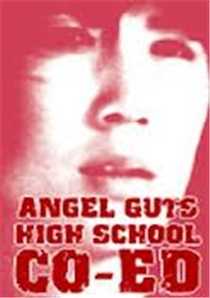 Angel Guts: High School Coed - Poster / Capa / Cartaz - Oficial 1