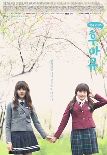 Who Are You: School 2015 - Poster / Capa / Cartaz - Oficial 2