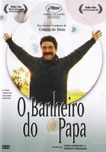 O Banheiro do Papa - Poster / Capa / Cartaz - Oficial 9
