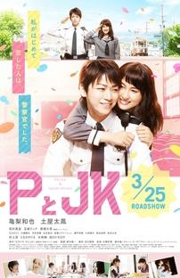 P and JK - Poster / Capa / Cartaz - Oficial 2