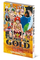 One Piece Film: Gold Episode 0 (One Piece Film: Gold ~Episode 0~ 711 ver)