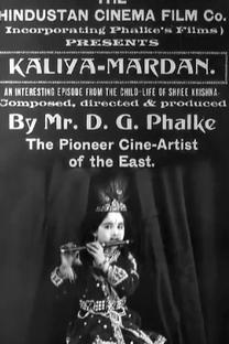 A Serpente Kaliya - Poster / Capa / Cartaz - Oficial 2