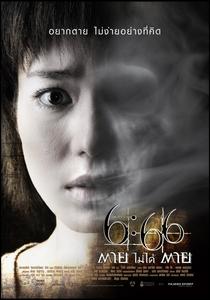 6.66 Mortes Acontecem - Poster / Capa / Cartaz - Oficial 3