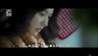 《步步惊情》 Bu Bu Jing Qing ❖ 十分钟片花 Official Trailer 【2013.05.30】