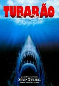 Tubarão - Poster / Capa / Cartaz - Oficial 6