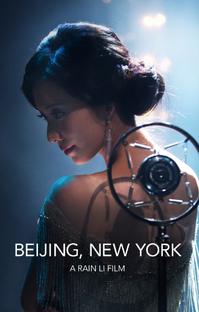 Beijing, New York - Poster / Capa / Cartaz - Oficial 2