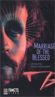 Feridas de um Casamento - Poster / Capa / Cartaz - Oficial 1