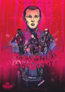 Stranger Things (1ª Temporada) - Poster / Capa / Cartaz - Oficial 10