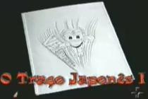 O Traço Japonês - Poster / Capa / Cartaz - Oficial 1