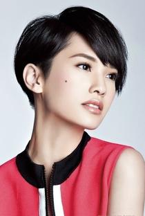 Rainie Yang - Poster / Capa / Cartaz - Oficial 8