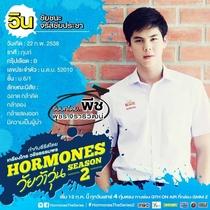 Hormones (2ª Temporada) - Poster / Capa / Cartaz - Oficial 3