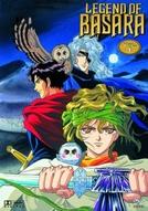 Legend of Basara (バサラ)