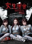 Inside the Girls (Nu Sheng Su She)