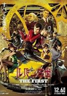 Lupin III: O Primeiro (ルパン三世 THE FIRST)