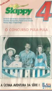 Skippy 4 - O Concurso Pula-Pula - Poster / Capa / Cartaz - Oficial 1