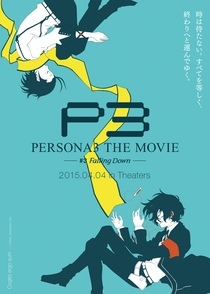 Persona 3 The Movie: No. 3, Falling Down - Poster / Capa / Cartaz - Oficial 3