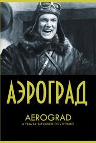Aerograd - Poster / Capa / Cartaz - Oficial 1