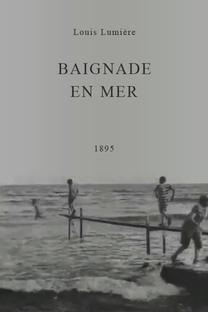 O Mar - Poster / Capa / Cartaz - Oficial 1