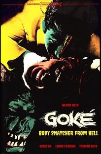 Goke, Body Snatcher from Hell - Poster / Capa / Cartaz - Oficial 1