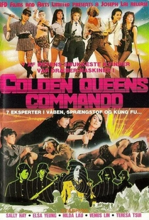 Golden Queen's Commandos - Poster / Capa / Cartaz - Oficial 1