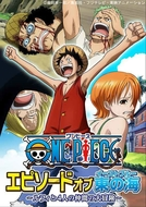 One Piece: Episódio do East Blue (One Piece: Episõdo obu Isuto Buru: Rufi to Yo-nin no Nakama no Dai-bõken)