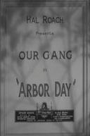 Arbor Day  (Arbor Day )
