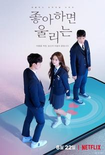 Love Alarm (1ª Temporada) - Poster / Capa / Cartaz - Oficial 2