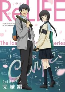 ReLIFE: Kanketsu-hen - Poster / Capa / Cartaz - Oficial 1