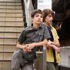 Little Men | Primeiro Trailer - Fábrica de Expressões