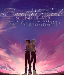 Beautiful World  - Poster / Capa / Cartaz - Oficial 1