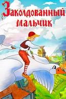 O Menino Enfeitiçado (Zakoldovannyy malchik)