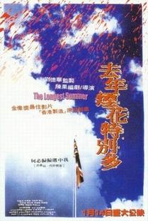 The Longest Summer - Poster / Capa / Cartaz - Oficial 3