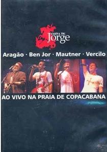 Coisa de Jorge - Ao Vivo - Poster / Capa / Cartaz - Oficial 1