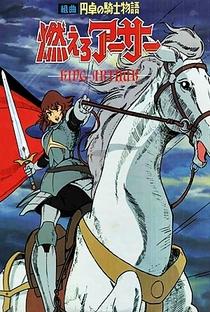Rei Arthur - Poster / Capa / Cartaz - Oficial 8