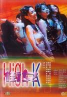 High K (Jie nu)