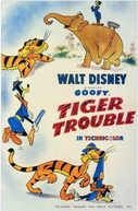Tiger Trouble  (Tiger Trouble )