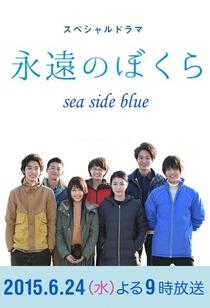 Eien no Bokura Sea Side Blue - Poster / Capa / Cartaz - Oficial 1
