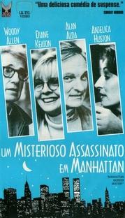 Um Misterioso Assassinato em Manhattan - Poster / Capa / Cartaz - Oficial 3
