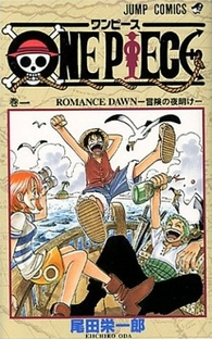 One Piece: Saga 1 - East Blue - Poster / Capa / Cartaz - Oficial 1