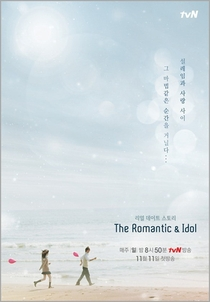 The Romantic & Idol - Poster / Capa / Cartaz - Oficial 1